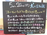 080520松江