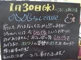 080130松江