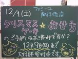 071201南行徳