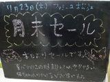 090723松江