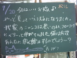 070720松江
