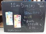 2011/07/03松江