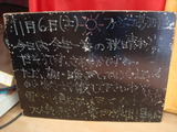2010/11/06葛西