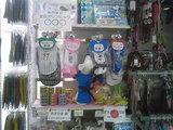 080807オリンピック