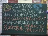 051207南行徳