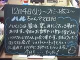 071204松江