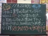 051128南行徳