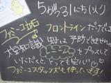 2011/5/31立石