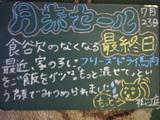 060723松江