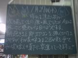 100127南行徳