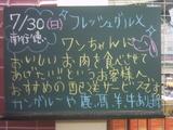 060730南行徳