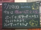 060729南行徳