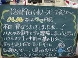 071219松江