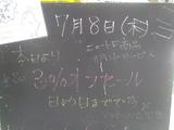 2010/07/08立石