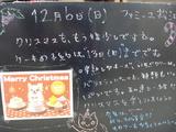 091206松江