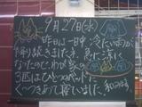 060927南行徳