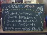 060429松江
