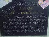 2010/09/28立石