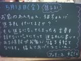 070518松江