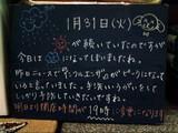060131南葛西