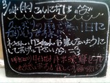 2010/3/24森下