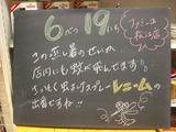 2011/06/19松江