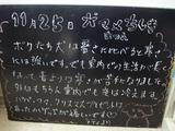 081125松江