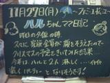 061127松江