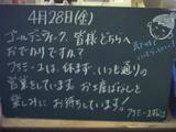 060428松江