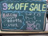 080113松江