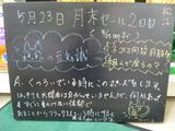 080523松江