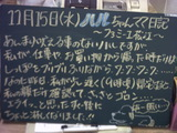 061115松江