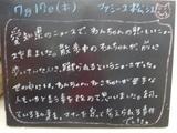 080717松江