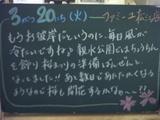 070320松江