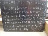 090620松江