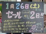 080126松江