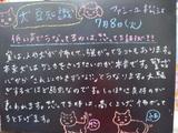 080708松江