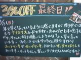051113松江