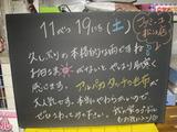 2011/11/19松江