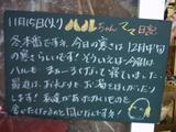 051115松江