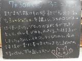 090730松江