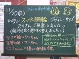 051120南行徳