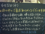 060412松江
