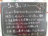 080503松江