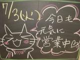2012/7/3松江