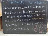 090919松江