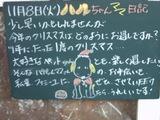 051108松江