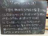 090716松江