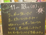 2012/11/18松江