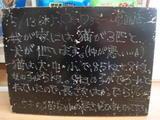 2010/5/13葛西